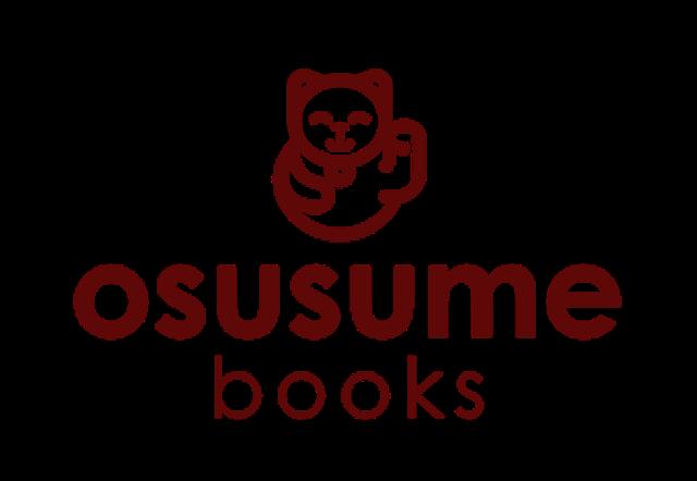 Osusume Books Osusume Books Subscription Service 1