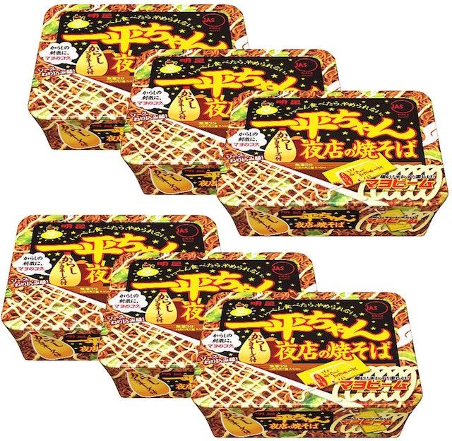 Ninjapo Ippeichan Fried Noodles 1