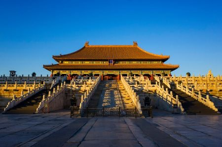 An Introduction to the Chinese Language