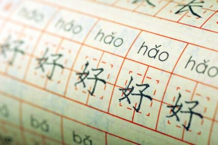 Do You Want To Learn Simplified or Traditional Chinese Characters?