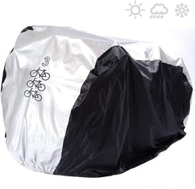 Top 10 Best Bike Covers in the UK 2021 (Faireach, Pro Bike Tool and More) 2