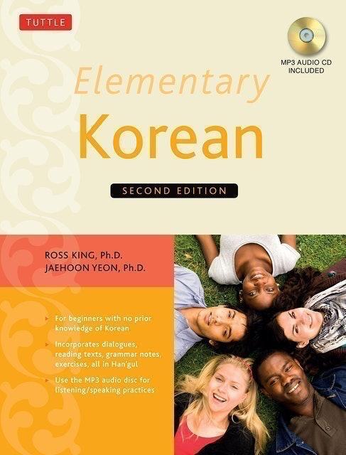 Ross King, Yeon JaeHoon Elementary Korean  1