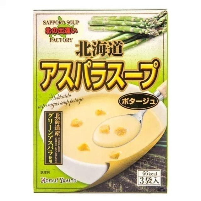 Hokkai Yamato Sapporo Soup Factory Hokkaido Asparagus Soup 1