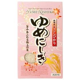 Top 10 Best Japanese Rice in the UK 2021 (Nishiki, Yumenishiki, and More) 4