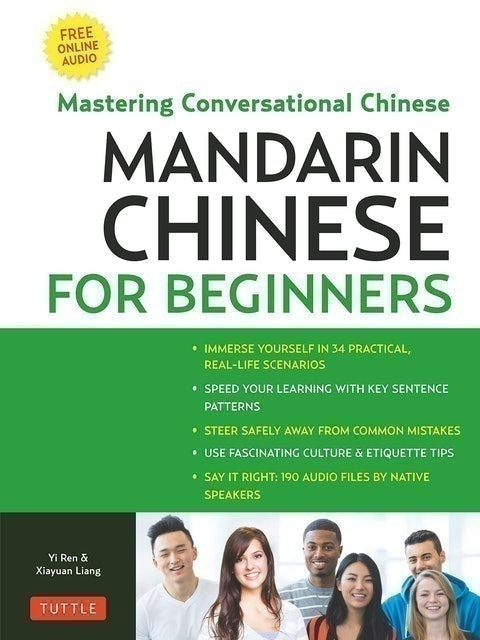 Yi Ren, Xi-yuan Liang Mandarin Chinese for Beginners 1