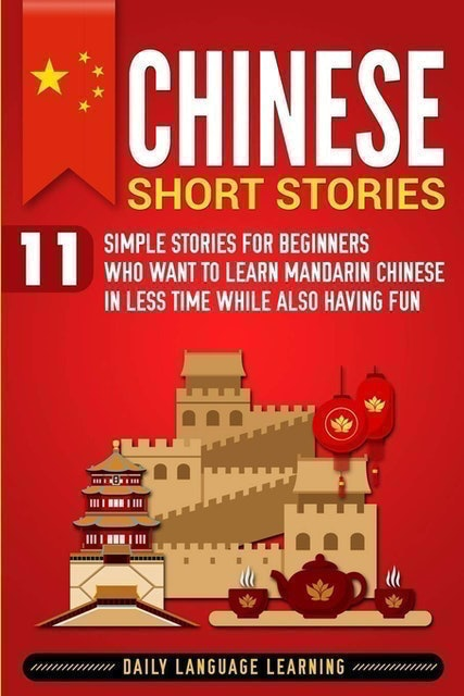 Daily Language Learning Chinese Short Stories 1