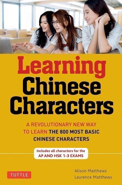 Alison Matthews, Laurence Matthews Learning Chinese Characters 1