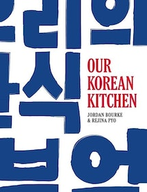 Top 10 Best Korean Cookbooks in the UK 2021 (Maangchi, Our Korean Kitchen and More) 4