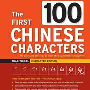 Top 10 Best Books to Learn Chinese in the UK 2020
