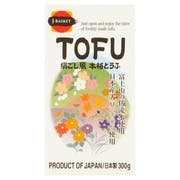 Top 10 Best Tofu in the UK 2021