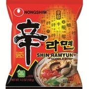 Top 10 Best Instant Noodles in the UK 2021 (Nissin, Samyang and More)