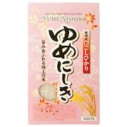 Top 10 Best Japanese Rice in the UK 2021 (Nishiki, Yumenishiki, and More)