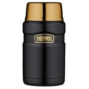 Top 10 Best Thermos Flasks in the UK 2020
